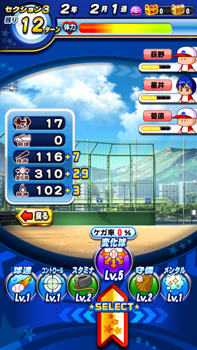 f:id:arimurasaji:20210312152036p:plain