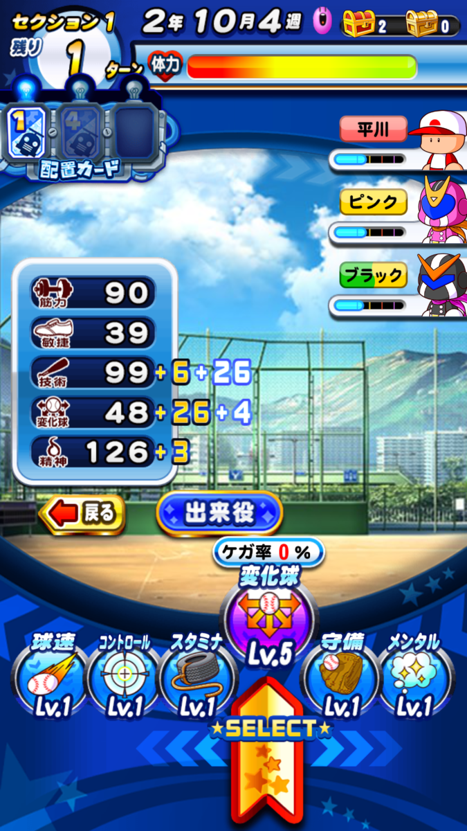 f:id:arimurasaji:20210312152044p:plain