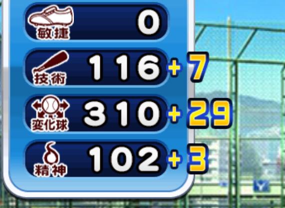 f:id:arimurasaji:20210312160130p:plain