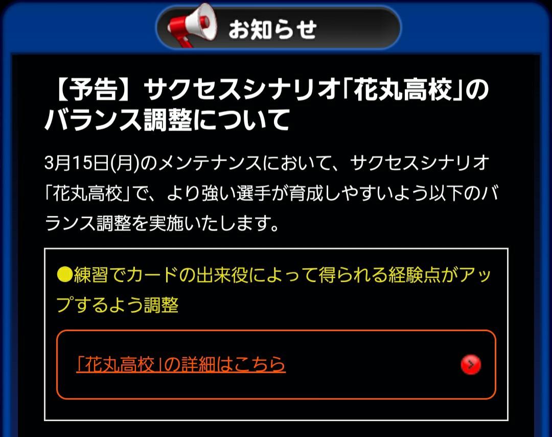 f:id:arimurasaji:20210312200448j:image
