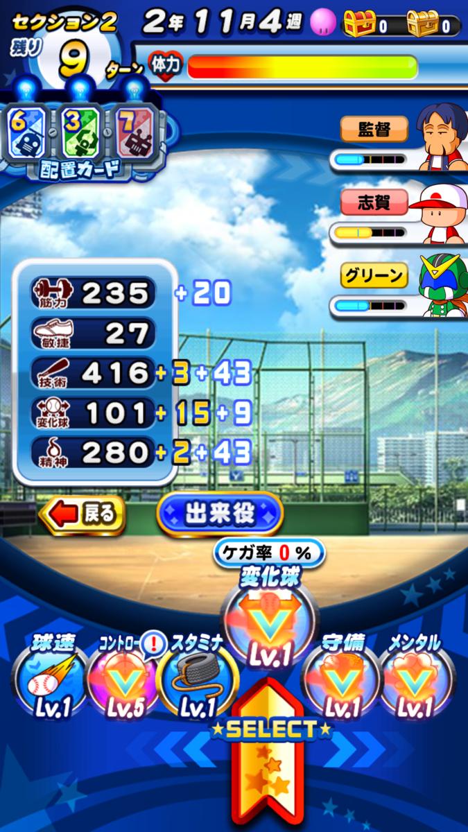 f:id:arimurasaji:20210315160600p:plain