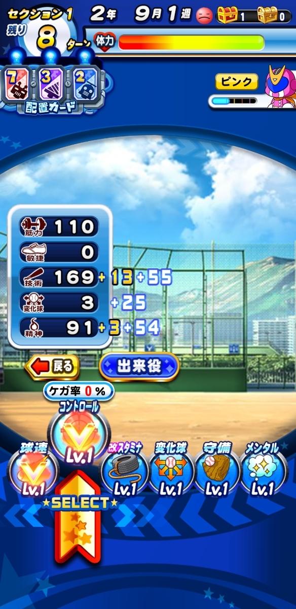 f:id:arimurasaji:20210315161129j:plain