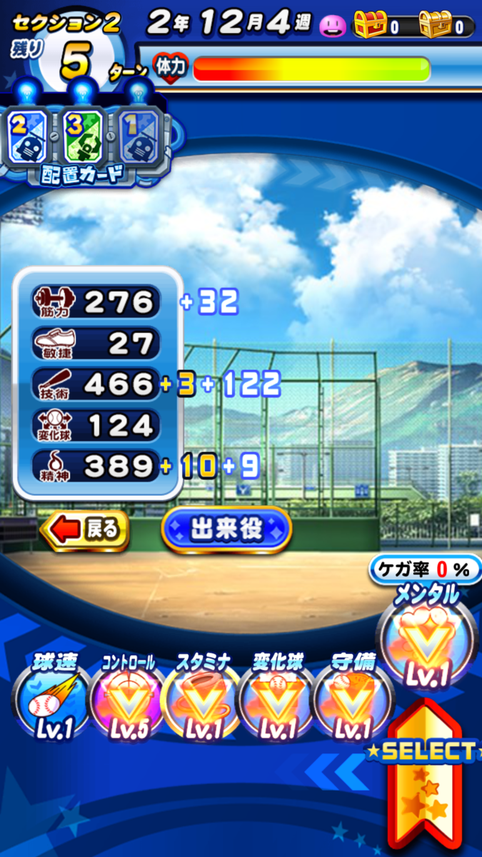 f:id:arimurasaji:20210315162421p:plain