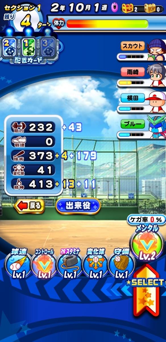 f:id:arimurasaji:20210315162806j:plain
