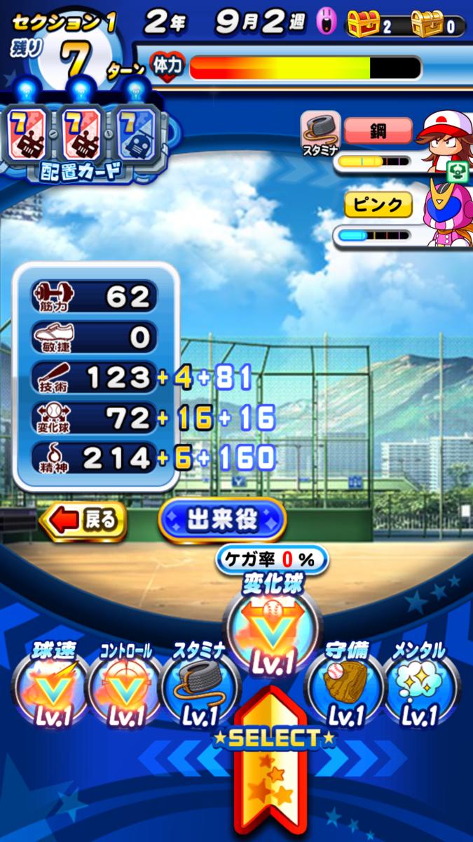 f:id:arimurasaji:20210315164332p:plain