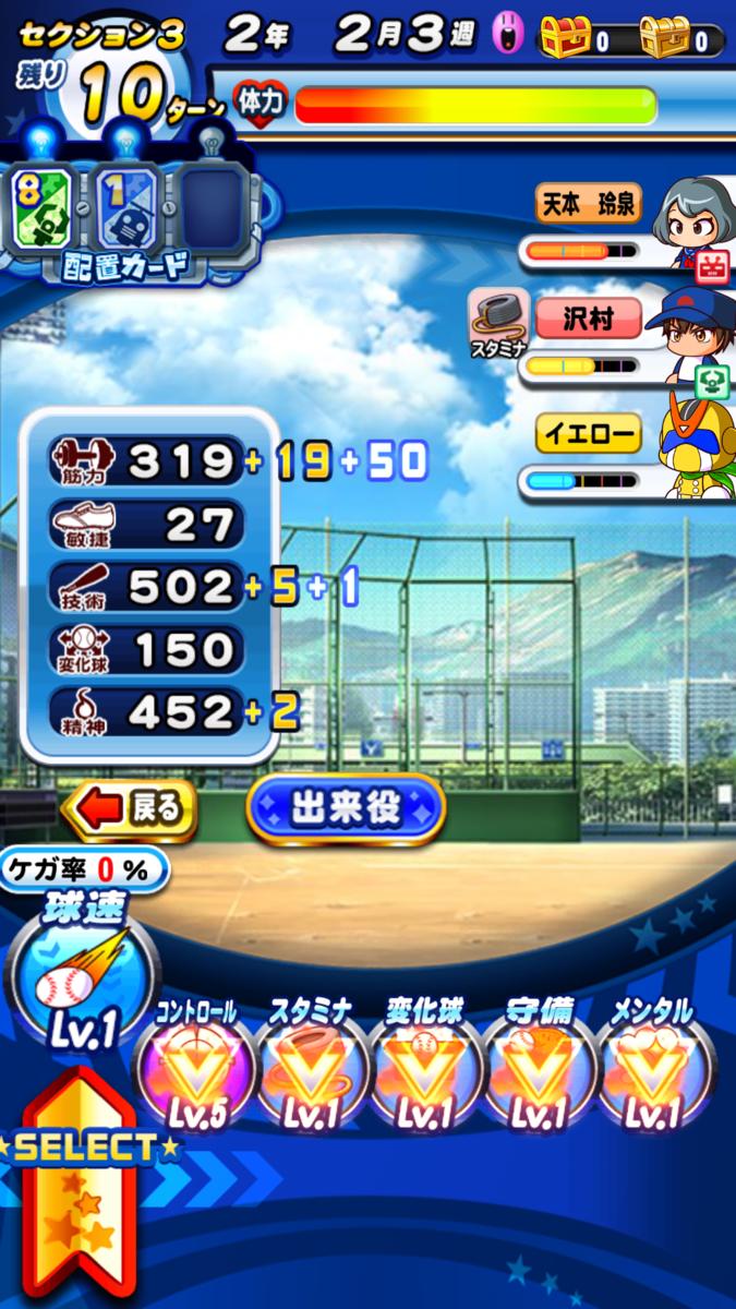 f:id:arimurasaji:20210315170641p:plain