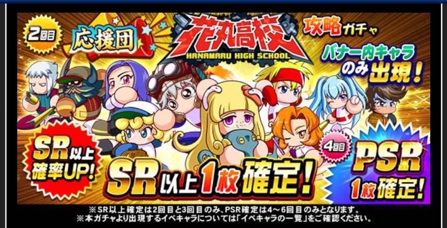 f:id:arimurasaji:20210315180812j:plain