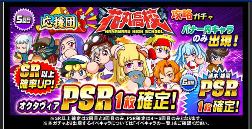 f:id:arimurasaji:20210315180837j:plain
