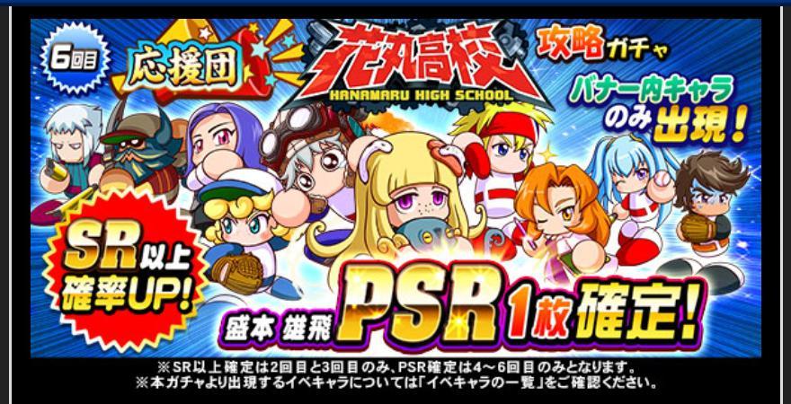 f:id:arimurasaji:20210315180845j:plain