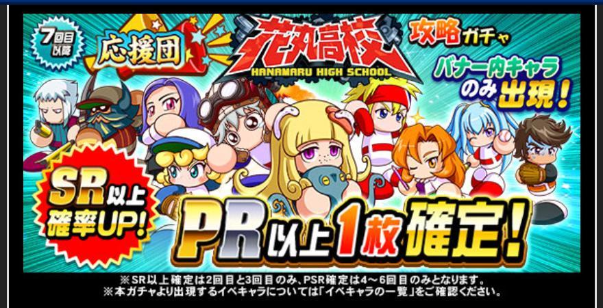 f:id:arimurasaji:20210315180852j:plain