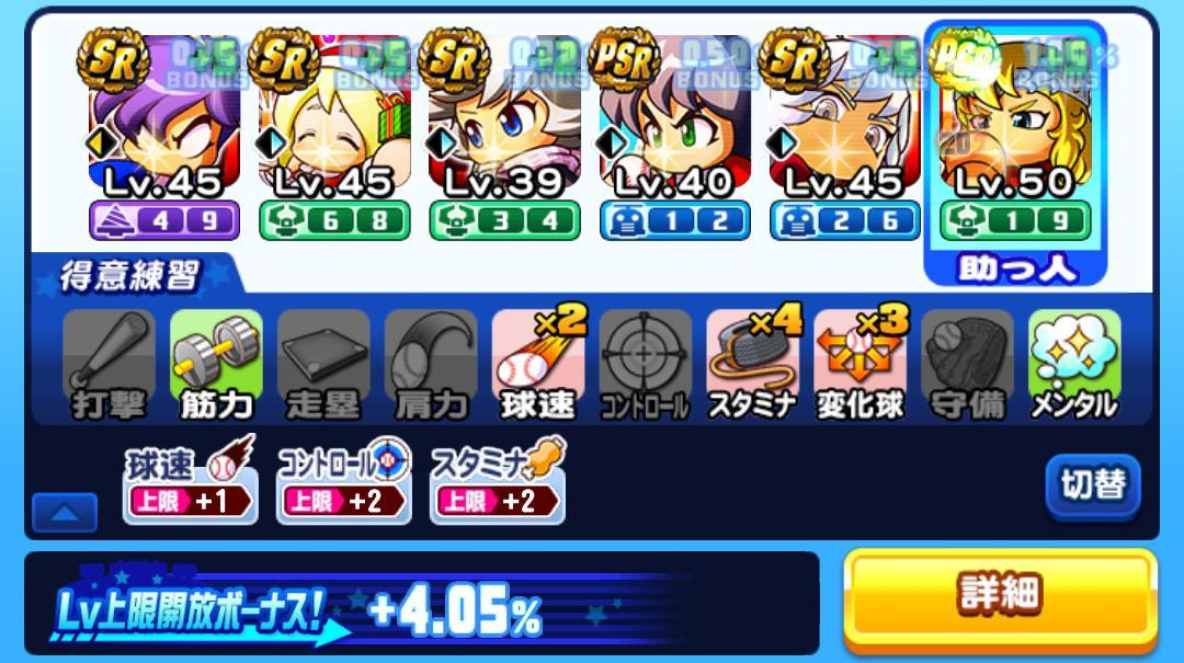 f:id:arimurasaji:20210315195245j:plain
