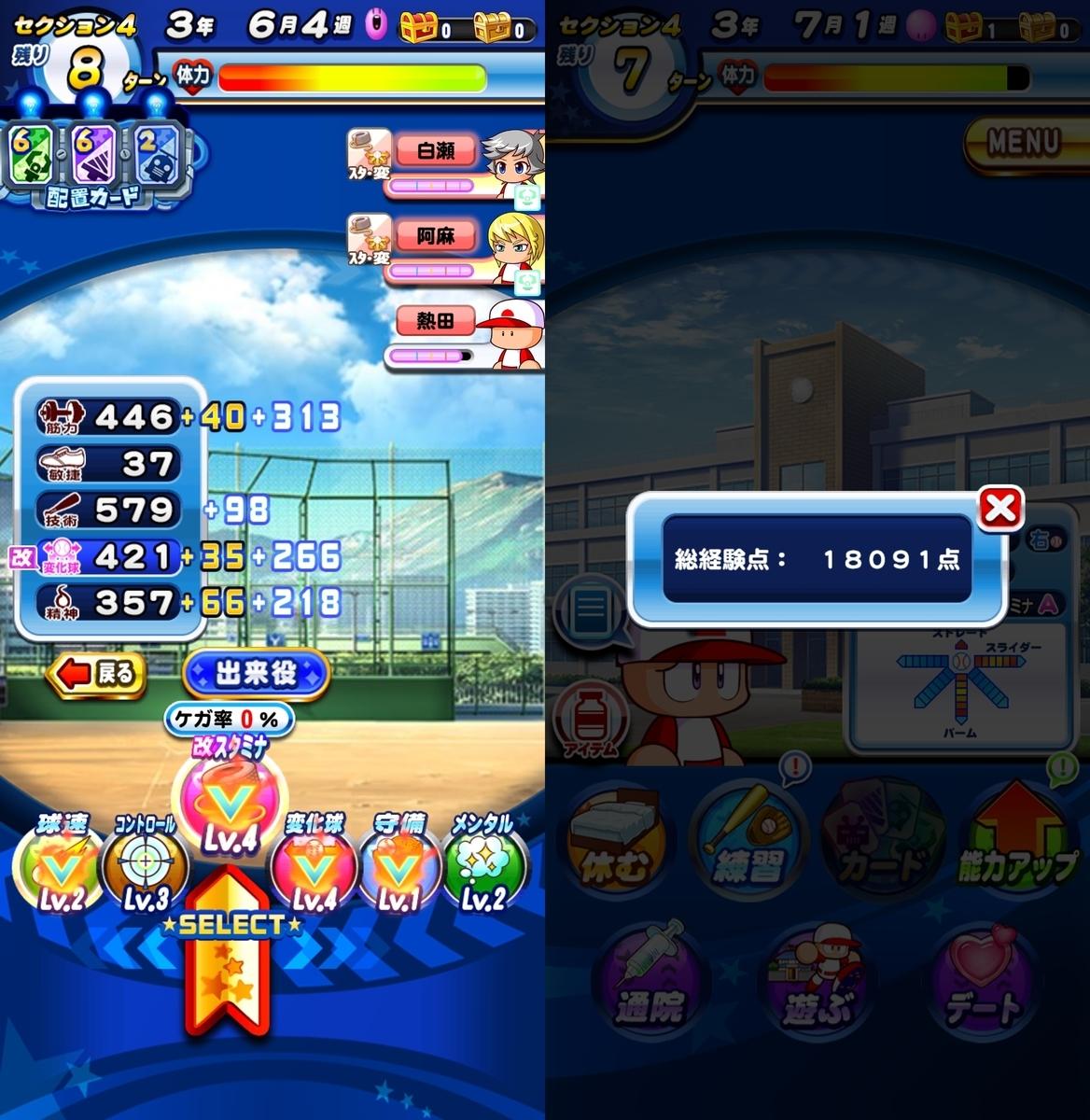 f:id:arimurasaji:20210315195306j:plain