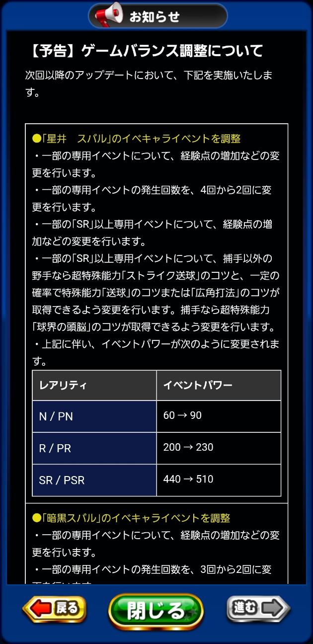 f:id:arimurasaji:20210316190708j:image