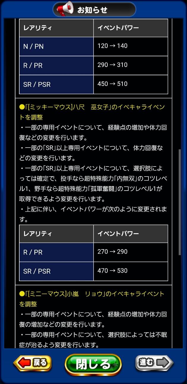 f:id:arimurasaji:20210316190730j:image