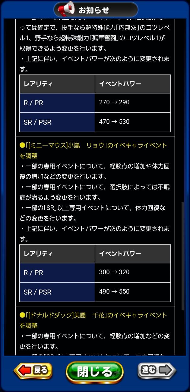f:id:arimurasaji:20210316190739j:image