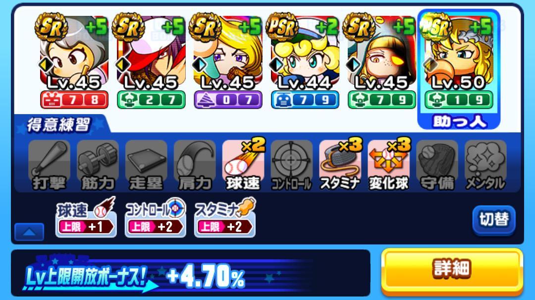 f:id:arimurasaji:20210316193252j:plain