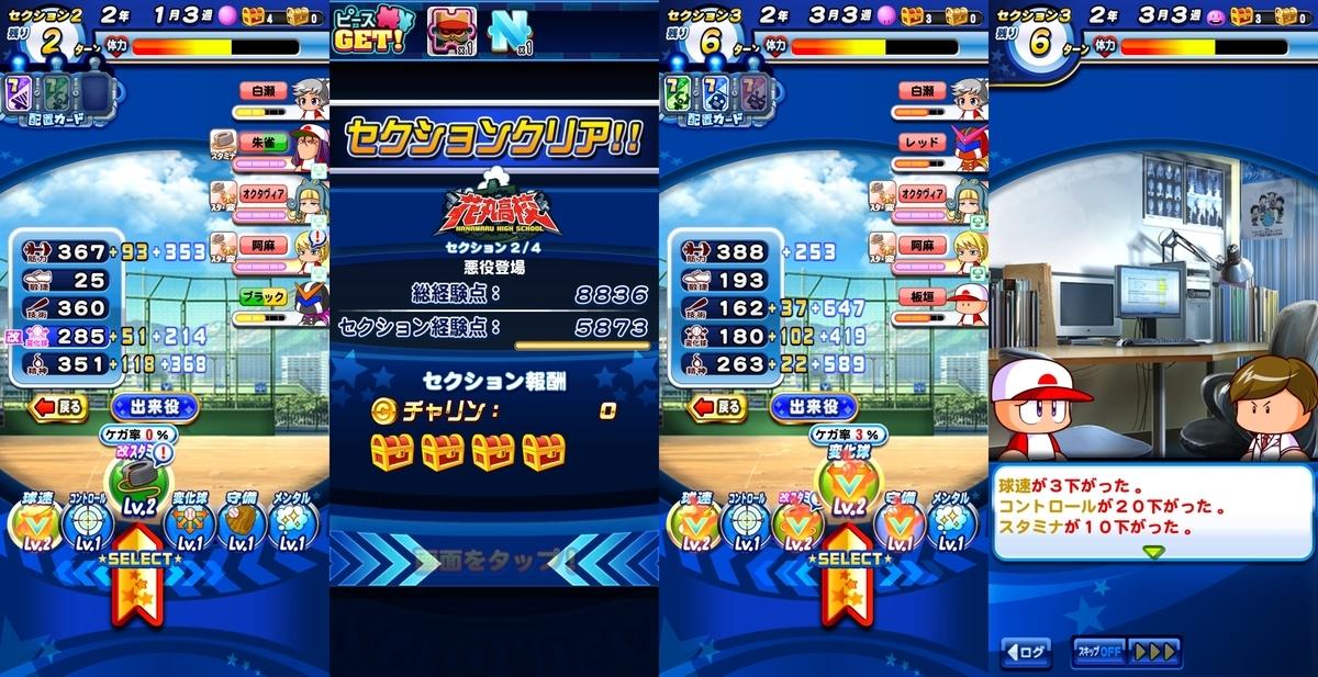 f:id:arimurasaji:20210316193336j:plain