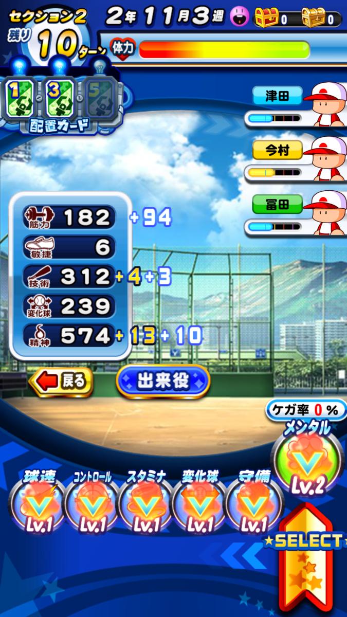 f:id:arimurasaji:20210316222628p:plain