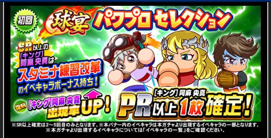 f:id:arimurasaji:20210317163729j:plain