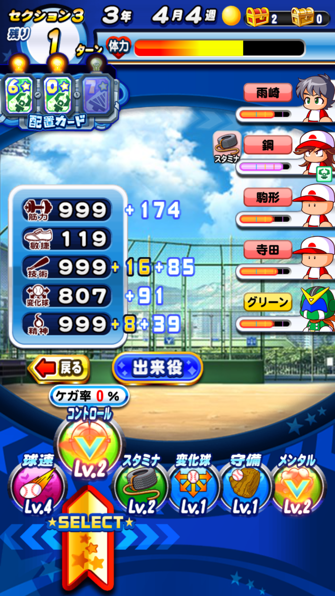 f:id:arimurasaji:20210317170456p:plain