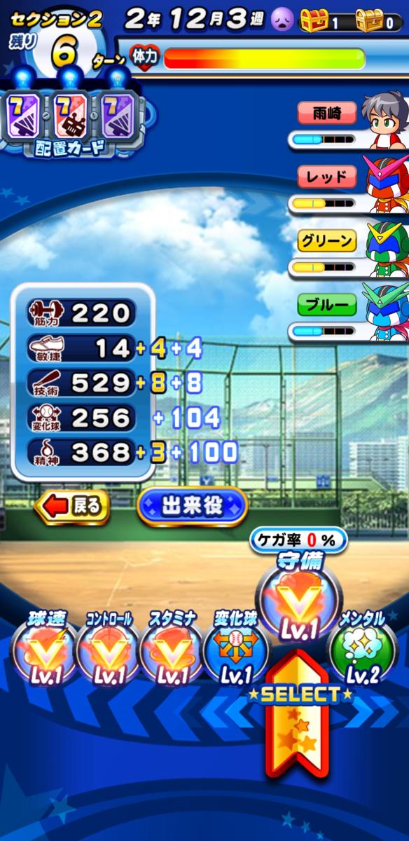 f:id:arimurasaji:20210317174321p:plain