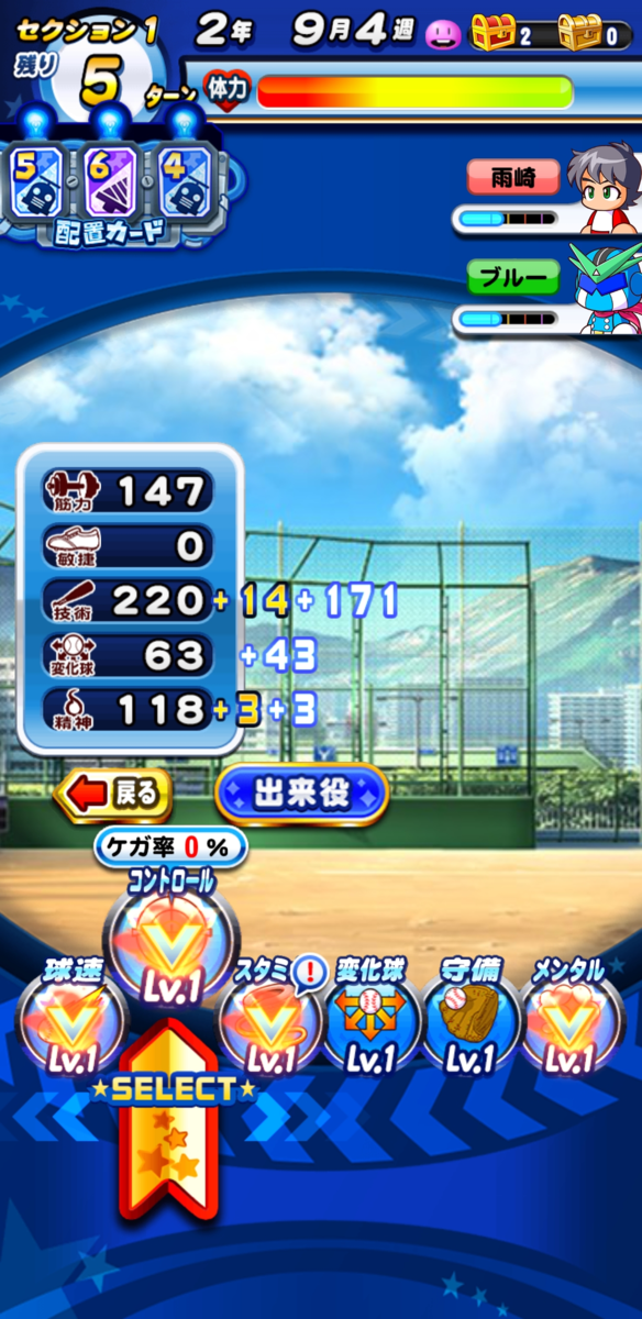 f:id:arimurasaji:20210317174853p:plain
