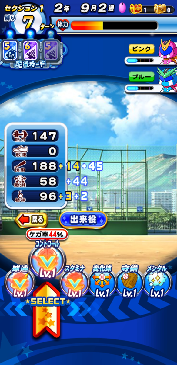 f:id:arimurasaji:20210317175511p:plain