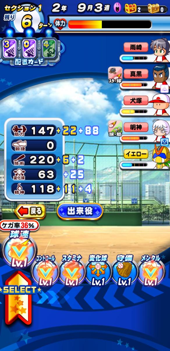 f:id:arimurasaji:20210317181058p:plain