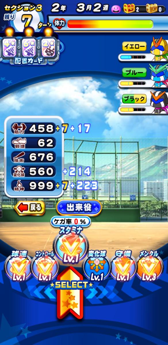 f:id:arimurasaji:20210317182622p:plain