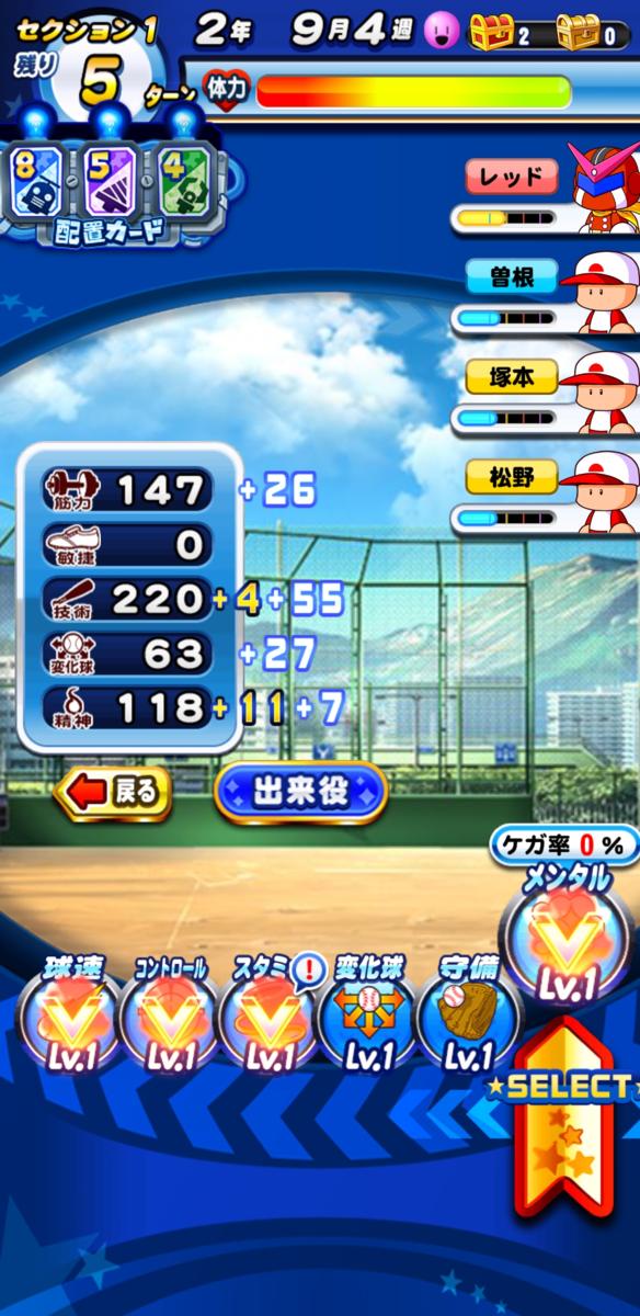 f:id:arimurasaji:20210317182742p:plain