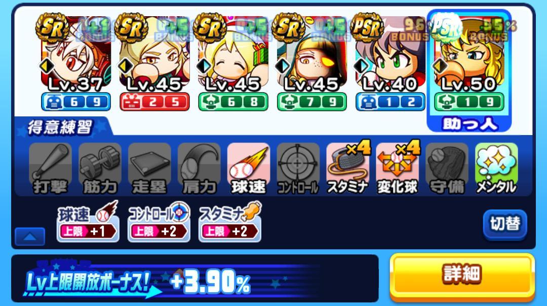 f:id:arimurasaji:20210317210737j:plain