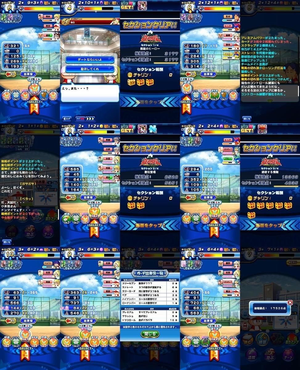 f:id:arimurasaji:20210317210800j:plain