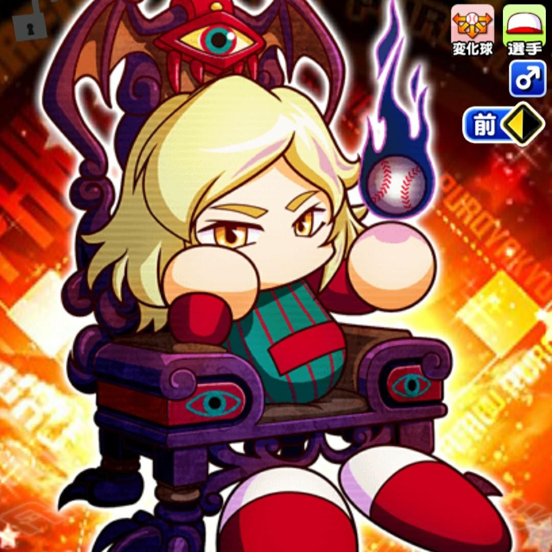 f:id:arimurasaji:20210317210938j:image