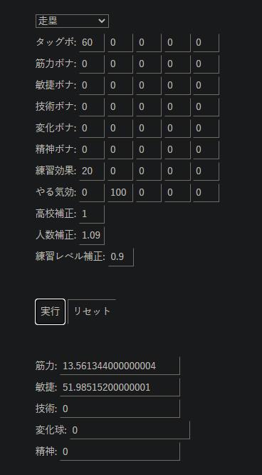 f:id:arimurasaji:20210319165717p:plain