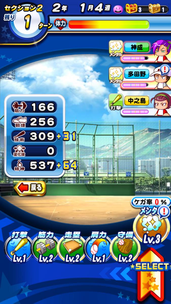 f:id:arimurasaji:20210319165936p:plain