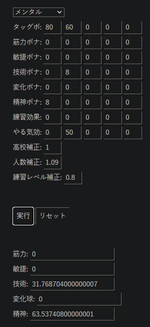 f:id:arimurasaji:20210319170034p:plain