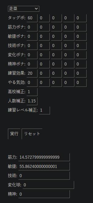 f:id:arimurasaji:20210319171658p:plain