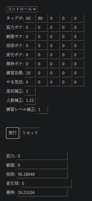 f:id:arimurasaji:20210319172205p:plain