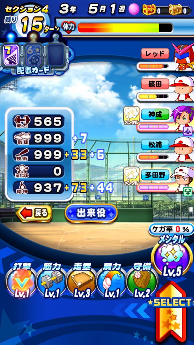 f:id:arimurasaji:20210320174935p:plain