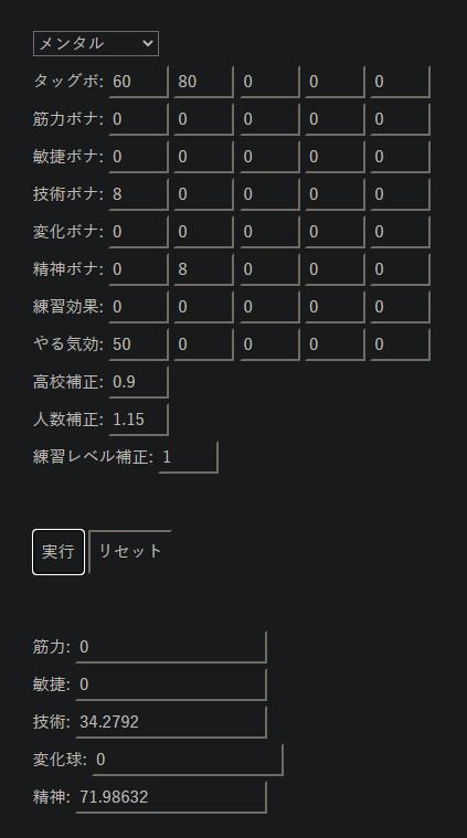 f:id:arimurasaji:20210320175137p:plain