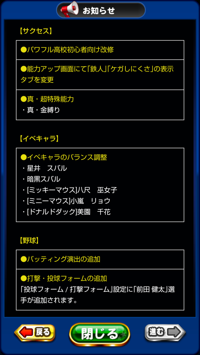 f:id:arimurasaji:20210321150947p:plain