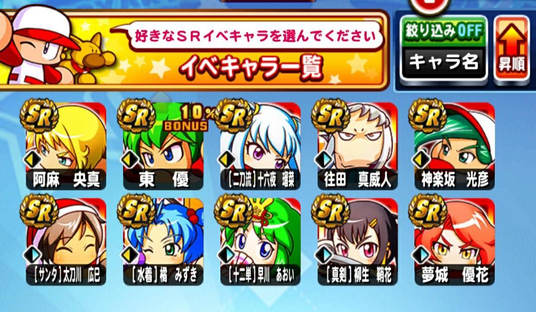 f:id:arimurasaji:20210322192638j:image