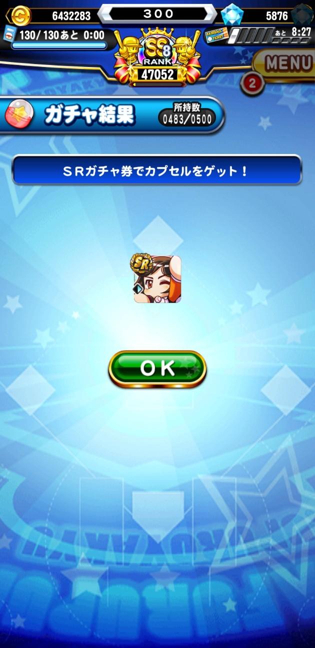 f:id:arimurasaji:20210322211932j:image