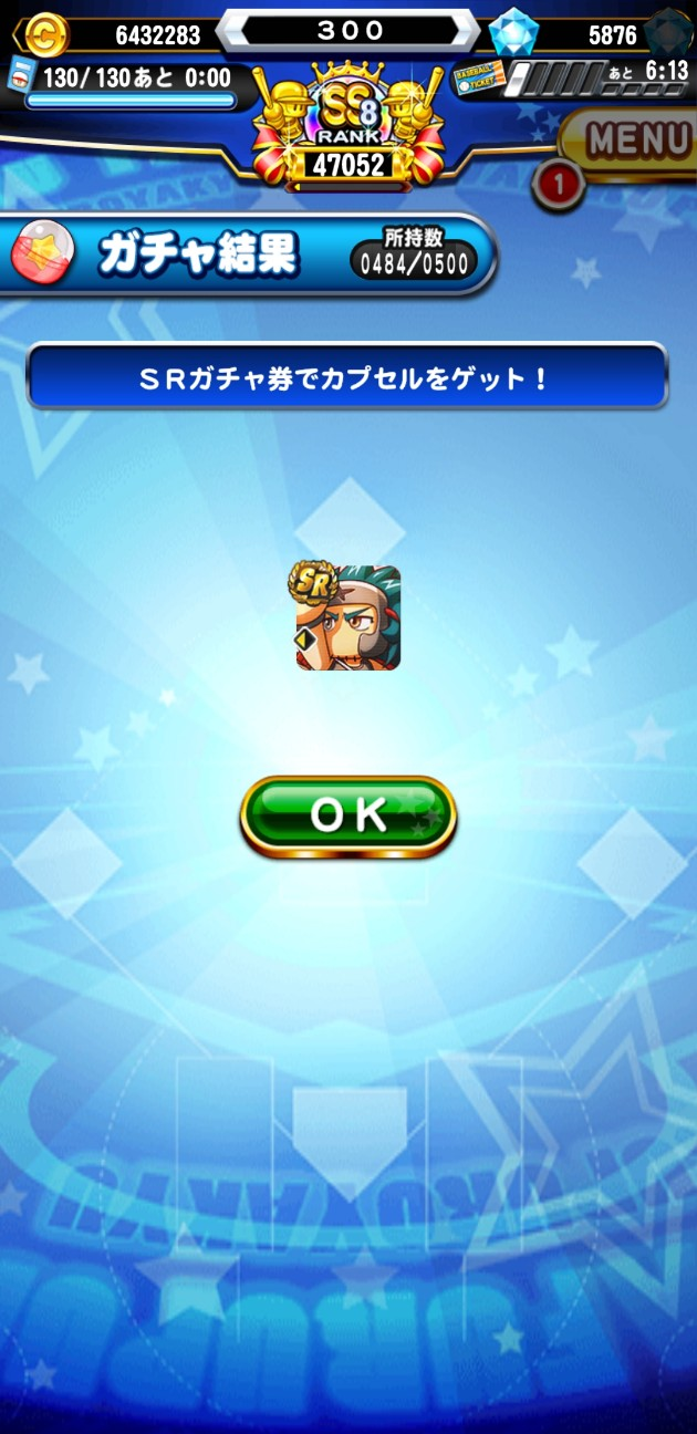 f:id:arimurasaji:20210322211941j:image