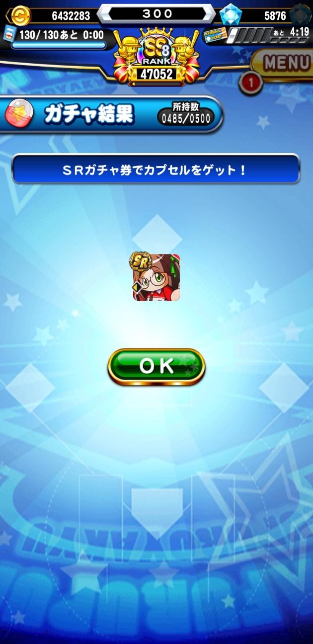 f:id:arimurasaji:20210322211955j:image