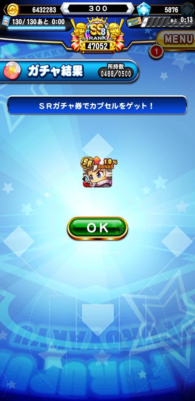 f:id:arimurasaji:20210322212040j:image