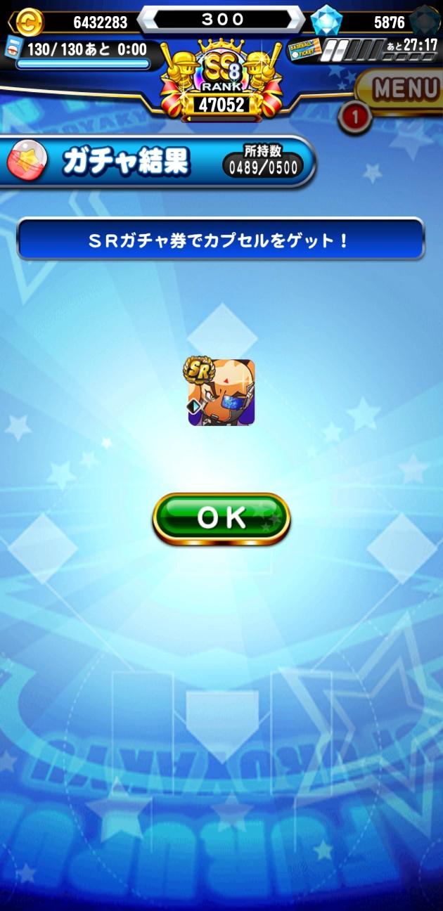 f:id:arimurasaji:20210322212055j:image