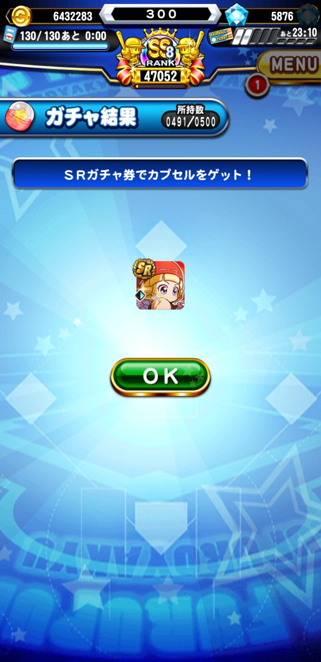 f:id:arimurasaji:20210322212120j:image