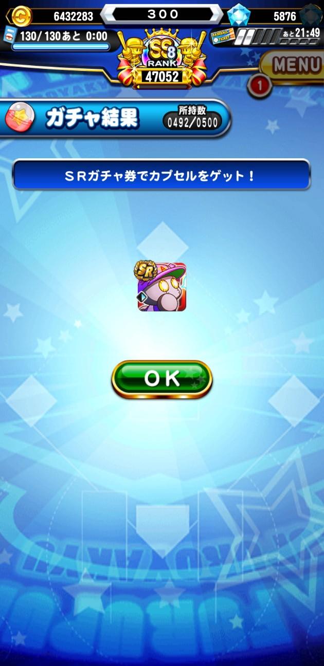 f:id:arimurasaji:20210322212130j:image