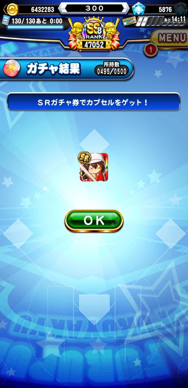 f:id:arimurasaji:20210322212200j:image